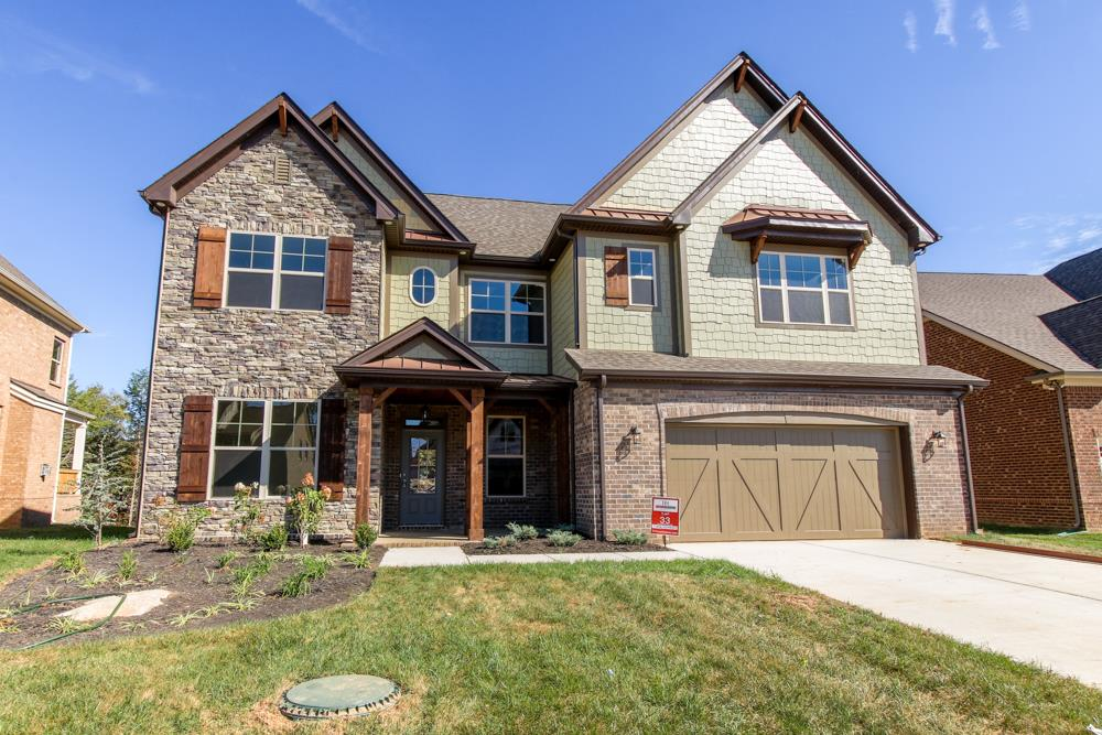 New homes and real estate for sale near nashville tn for Nashville tn house plans