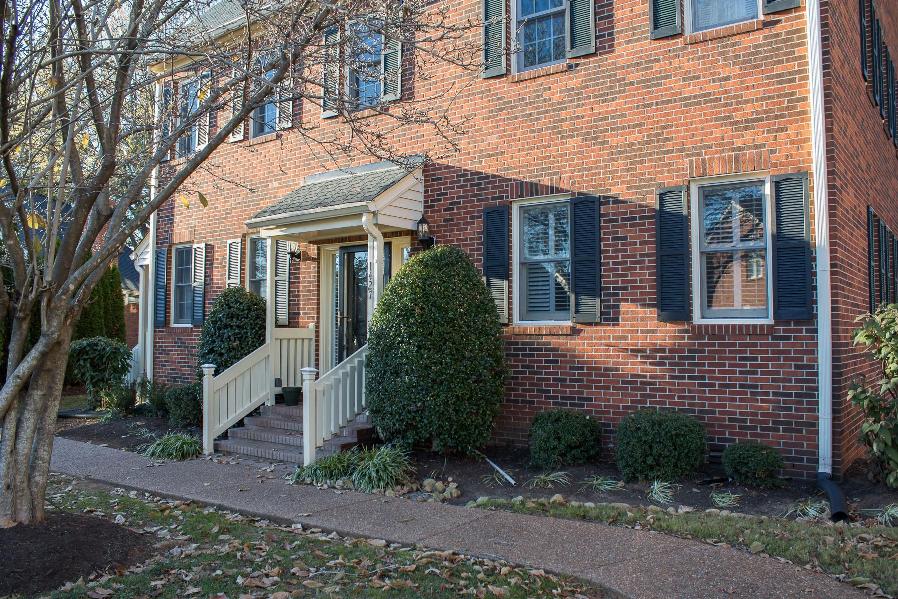 Georgetown Square Townhomes Murfreesboro TN